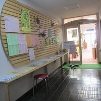 田平町図書館のサムネイル
