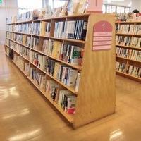 小城市民図書館 三日月館のサムネイル
