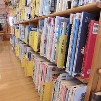 床置書架商品一覧 のサムネイル