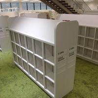 F図書館のサムネイル
