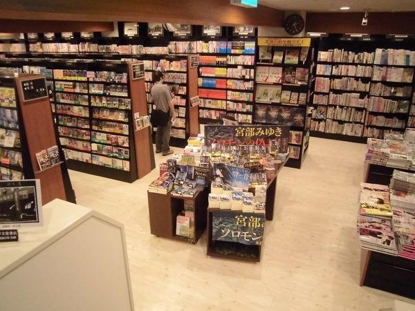 【納品レポート】好文堂書店