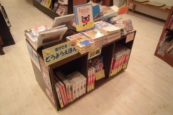 好文堂書店(長崎市)