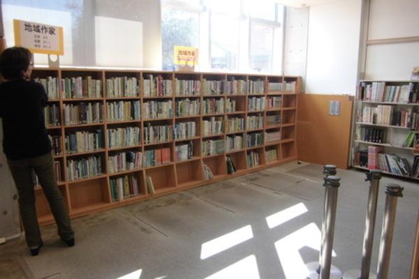 諫早市立図書館