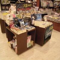 好文堂書店(長崎市)のサムネイル