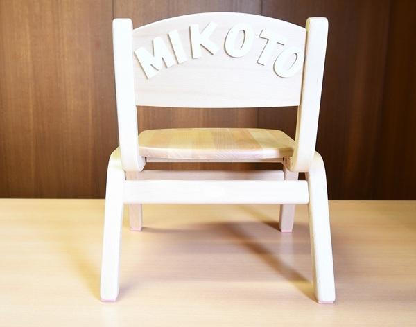 子供用椅子 第二弾!