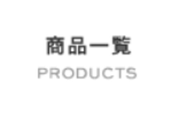 【NEWS】SHOP商品 大幅補充!
